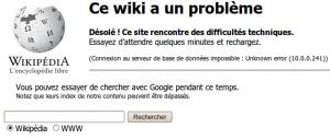 Ce wiki a un problème