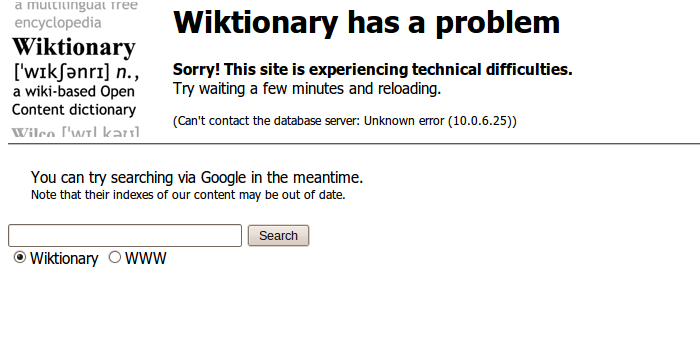 Wiktionary has a problem.