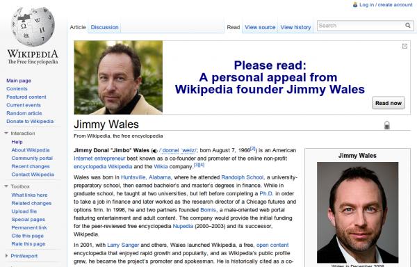 Wikipedia en 3D
